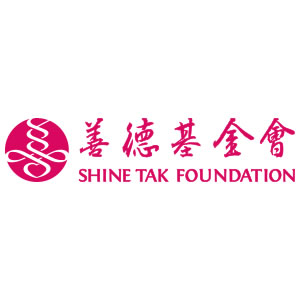 Hong Kong Shine Tak Foundation